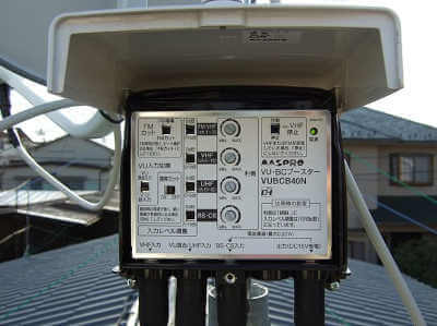 TV signal booster sales and installation Perth.